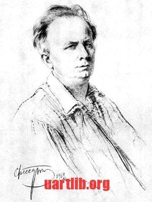 Сергій Бесєдін