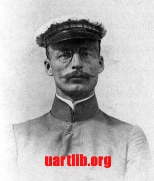 Богомазов Олександр
