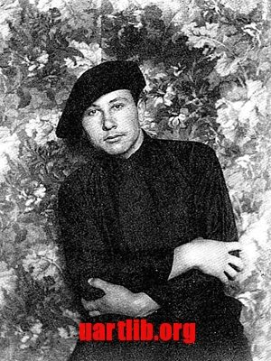 Єрмілов Василь