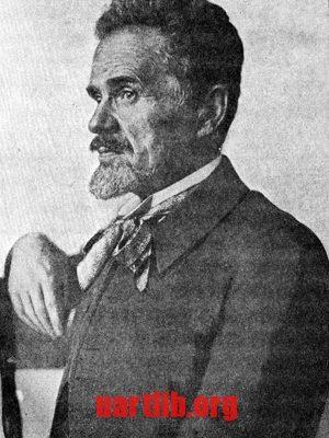 Іван Труш