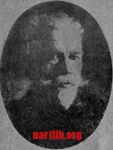 Володимир Заузе