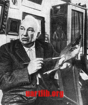 Федір Коновалюк