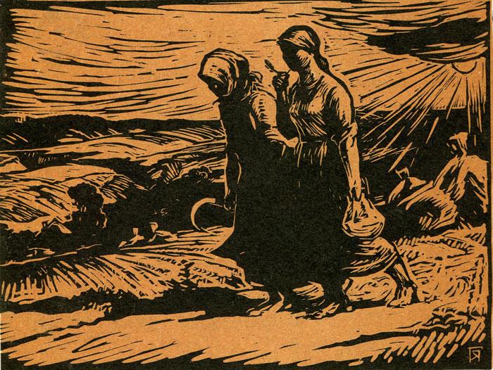 """""""Фата Моргана"""" М.Коцюбинського в ілюстраціях Г.Якутовича"""