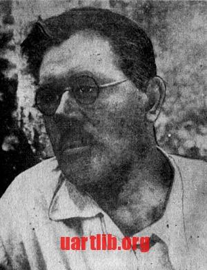 Никанор Онацький