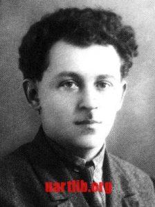 Мануїл Шехтман