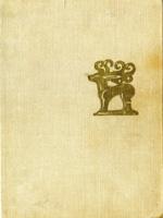 Г. Н. Логвин. По Україні. Стародавні мистецькі пам`ятки