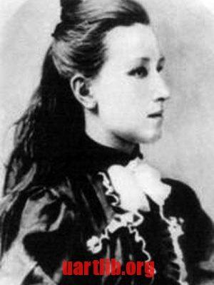 Софія Налепінська-Бойчук