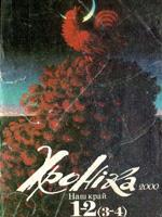 Хроніка-2000, № 1-2 - 1993