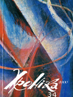 Хроніка-2000, № 3-4 – 1994