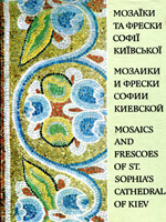 Мозаїки та фрески Софії Київської