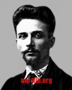 Осип Білоскурський