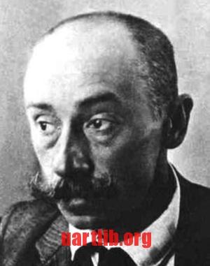 Костянтин Богаєвський