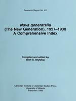 Нова генерація, 1927-1930. Систематичний покажчик змісту