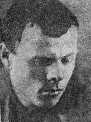Василь Овчинников