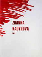 Жанна Кадирова. Альбом 2013