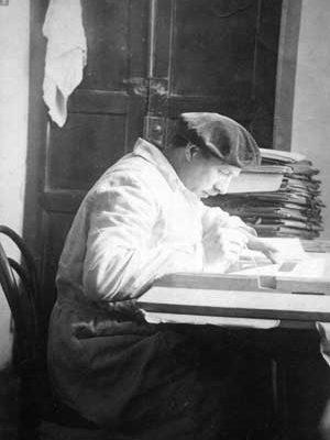 Стефан Таранушенко