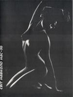 Світ навколо нас 1996. Каталог фоторобіт учасників Всеукраїнської фотовиставки