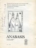 Anabasis. Каталог виставки
