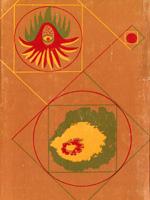 Флориан Юрьев. Цвет в искусстве книги