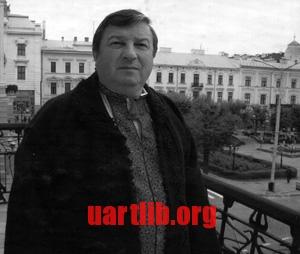 Іван Терен
