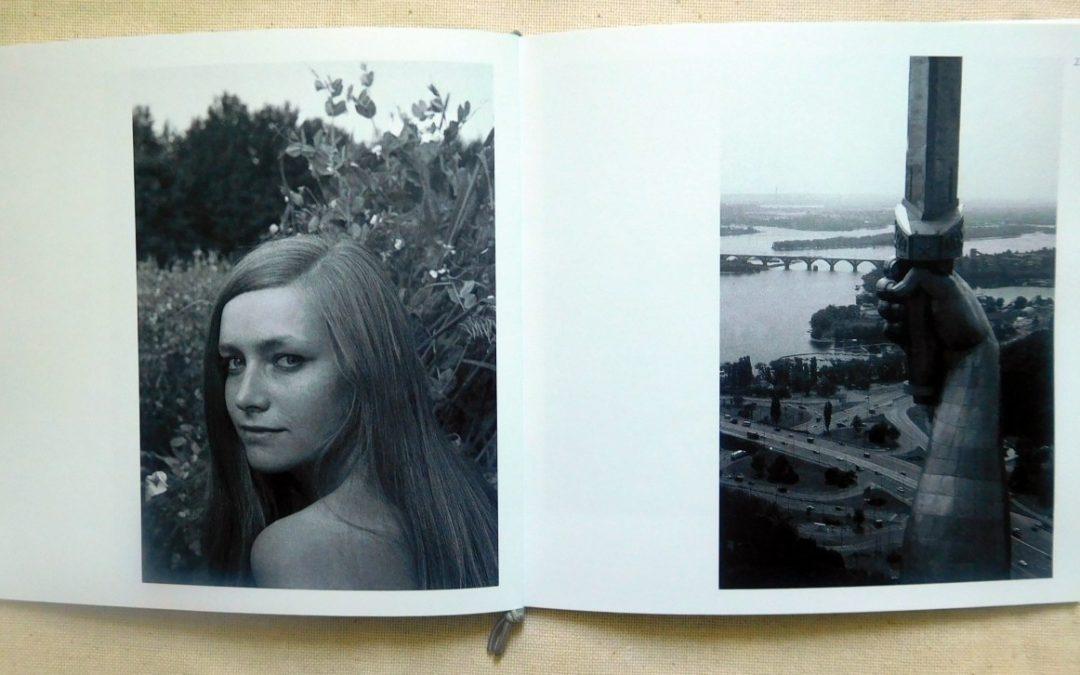 Вийшла фотокнига зі світлинами 1970-1990-х років