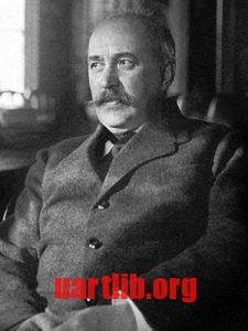 Михайло Беркос