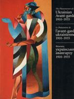 Феномен українського авангарду 1910-1935