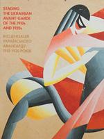 Інсценізація українського авангарду 1910-1920 років. Каталог виставки