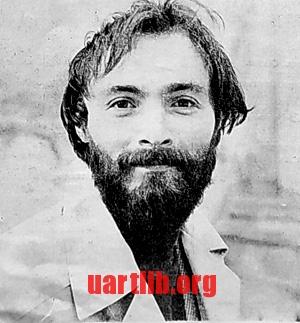 Микола Яковина