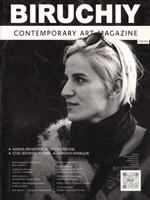 Biruchiy. Contemporary Art Magazine. №2 (4) — 2015