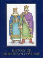 History Of Ukrainian Costume