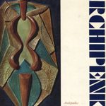 Archipenko: Visionnaire International